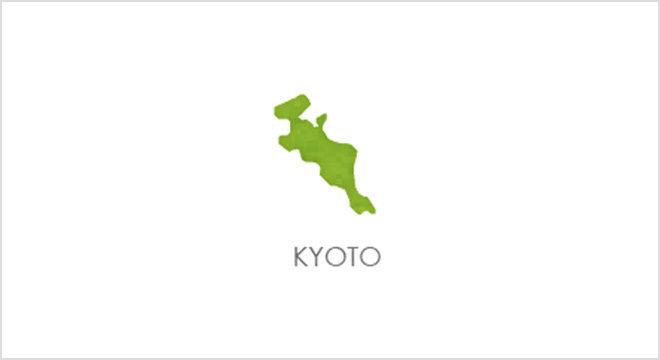京都の補助金